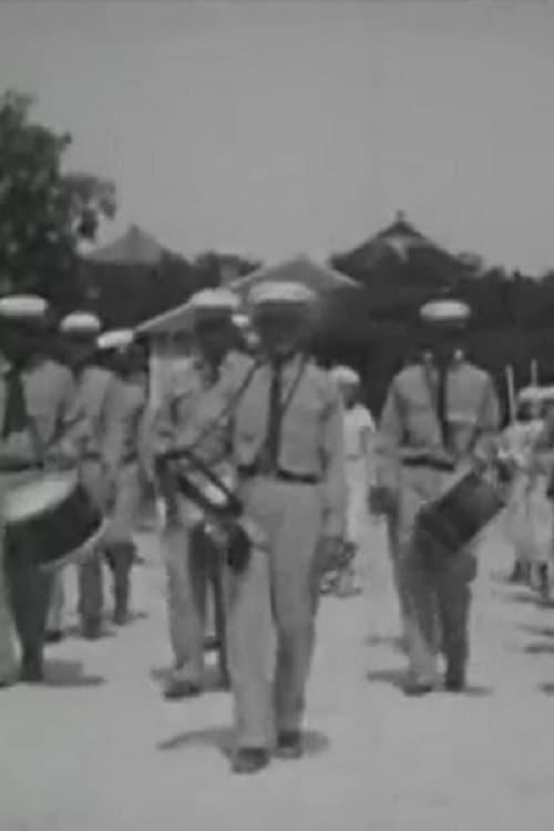 Mexican-American Community in Corpus Christi