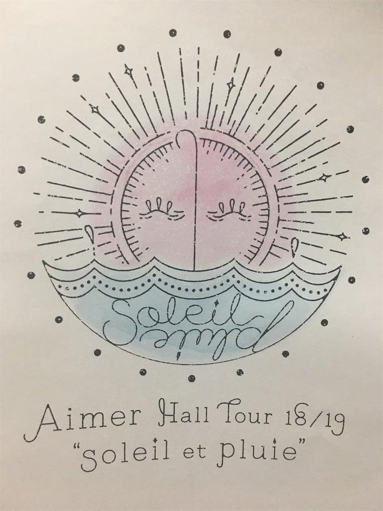 """Aimer Hall Tour 18/19 """"soleil et pluie"""" at Tokyo International Forum"""