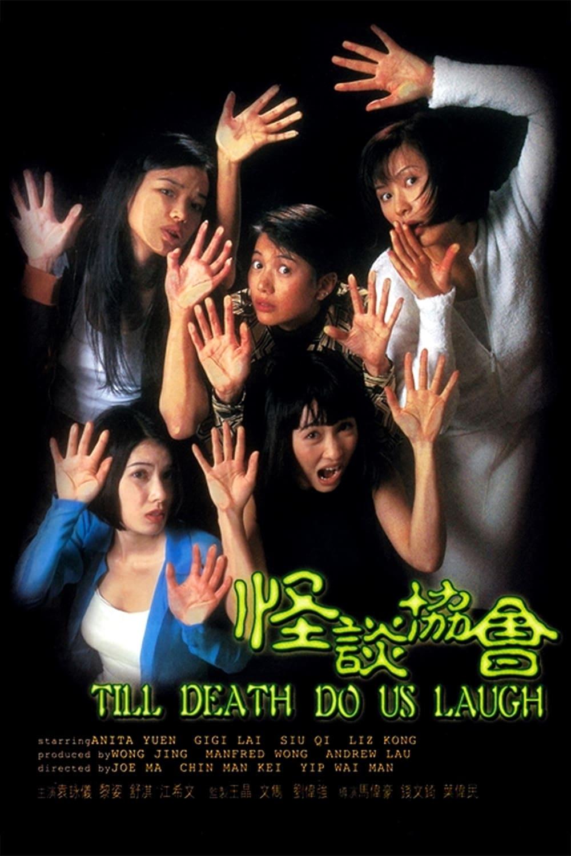 Till Death Do Us Laugh