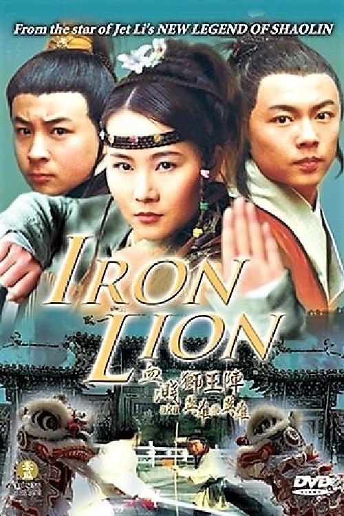Iron Lion