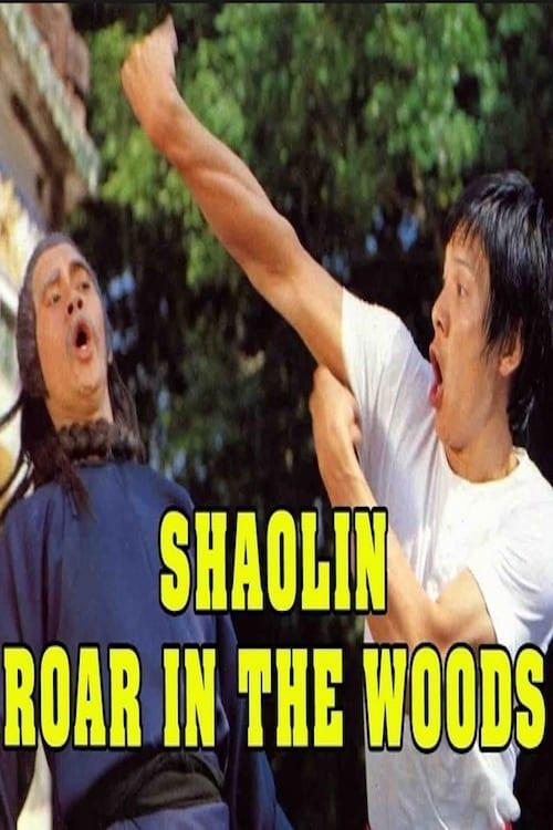 Roar in the Woods