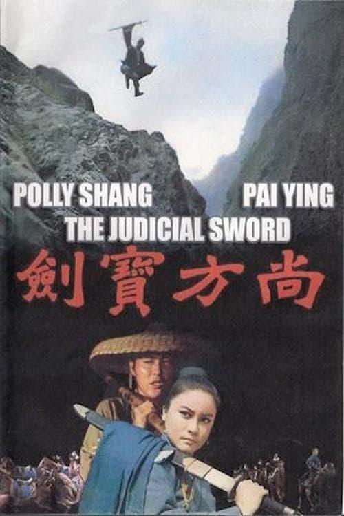 Judicial Sword