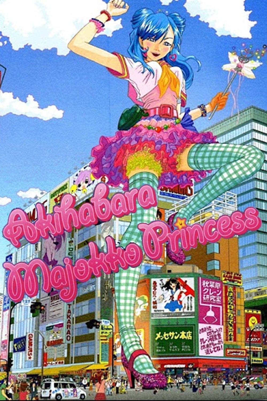 Akihabara Majokko Princess