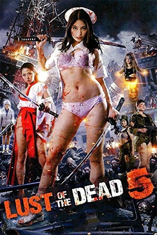 Rape Zombie: Lust of the Dead 5