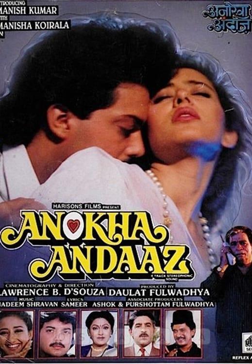 Anokha Andaaz