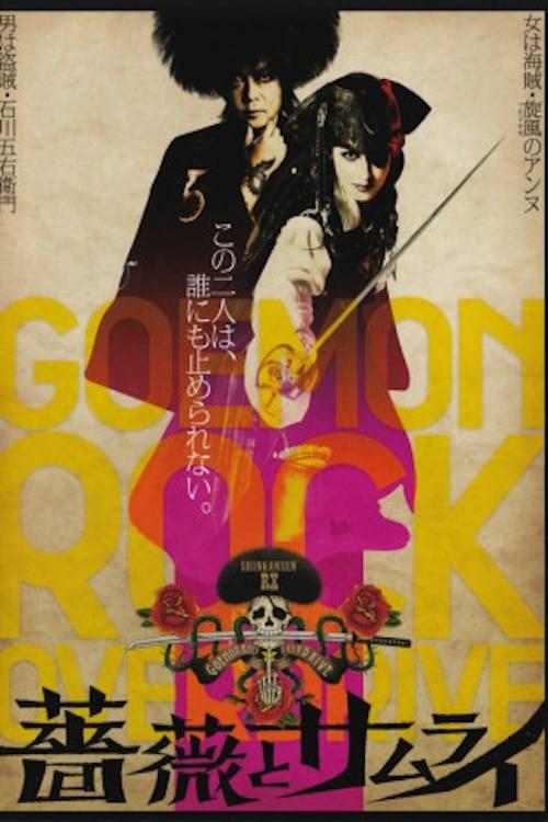 Goemon Rock 2: Rose and Samurai