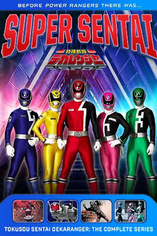 Tokusō Sentai Dekaranger