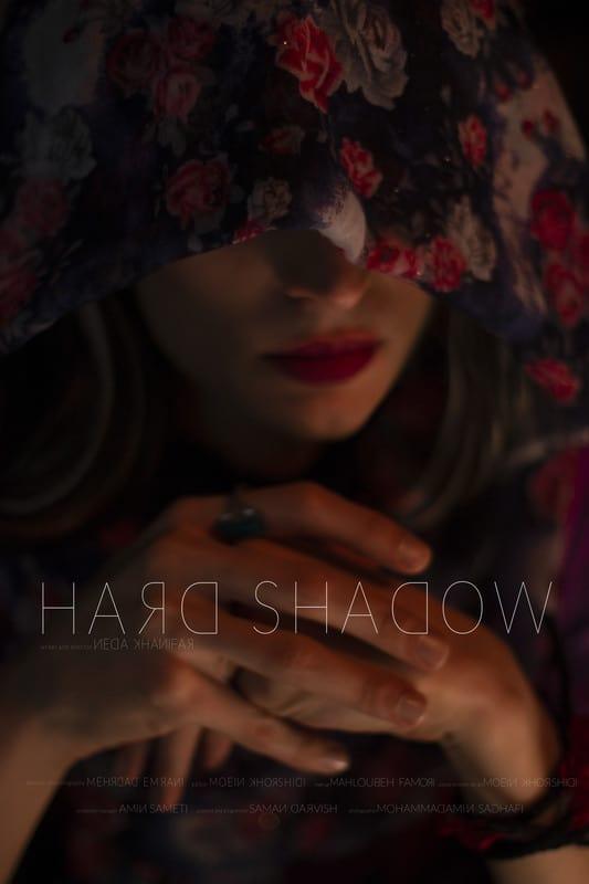 Hard Shadow