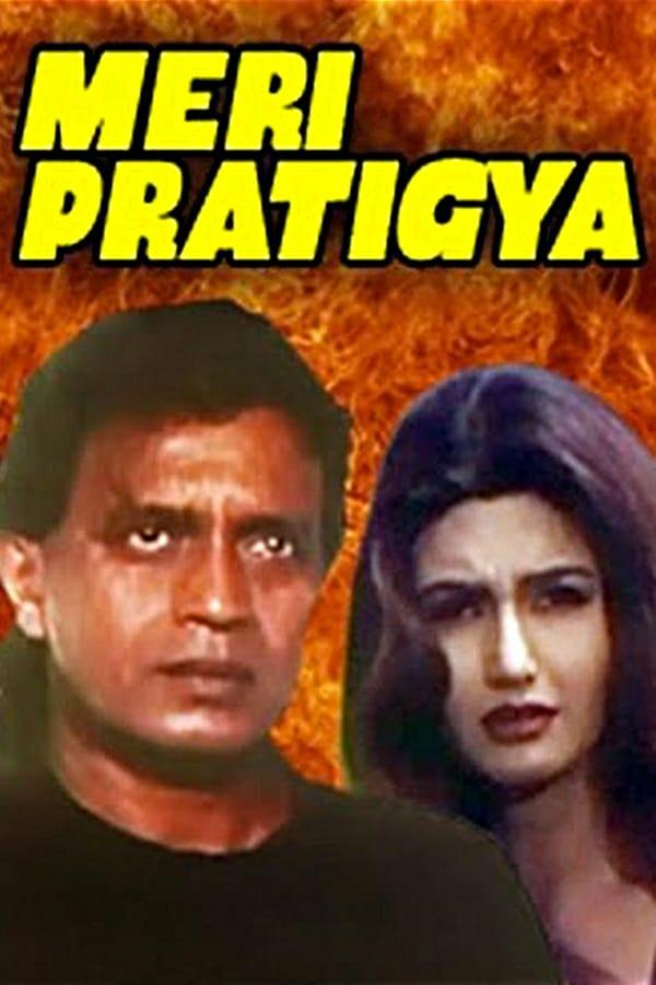 Meri Pratigya