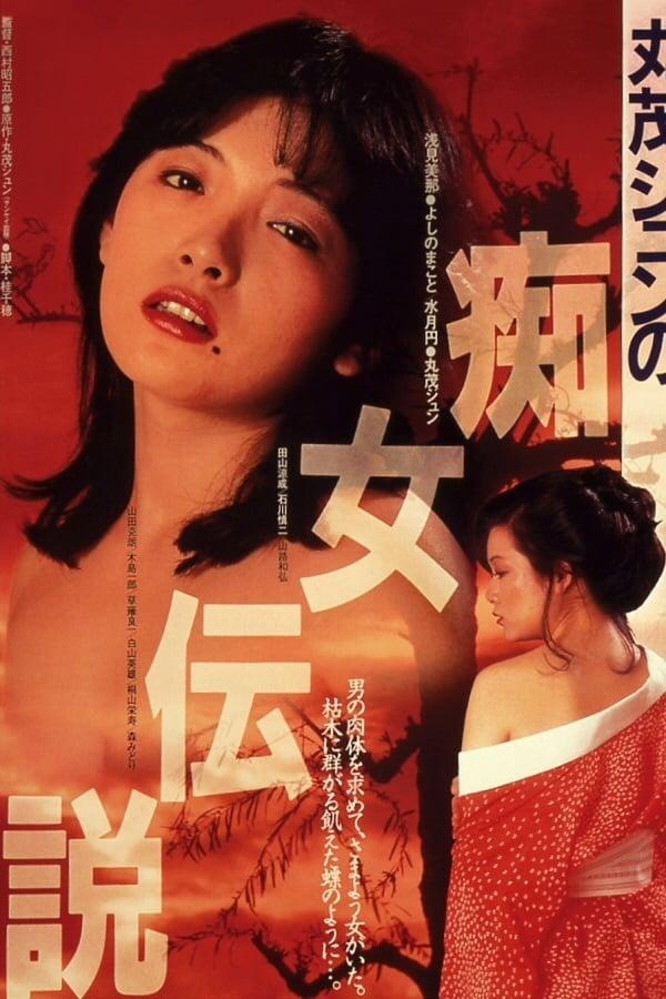 Marumo Jun no chijo densetsu