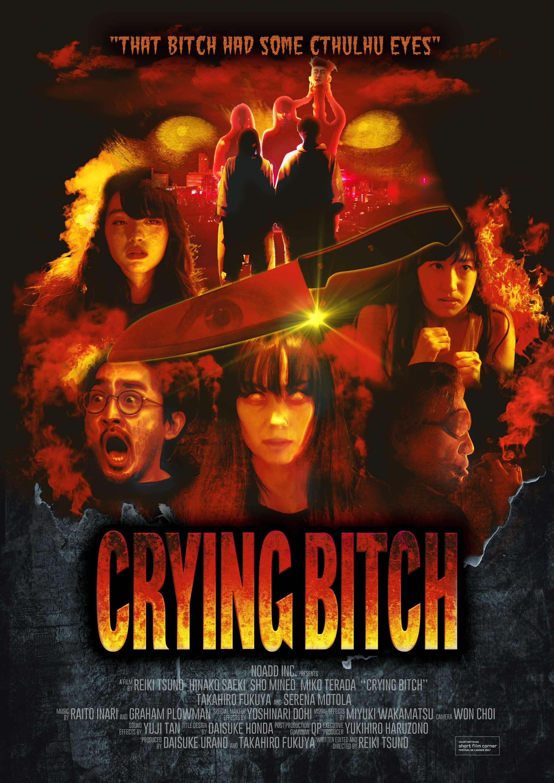 Crying Bitch