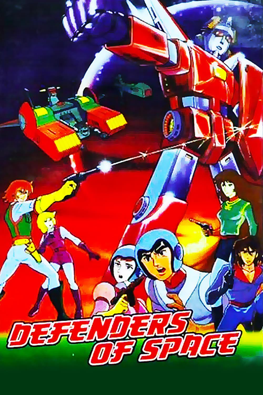 Phoenix Robot Phoenix-King