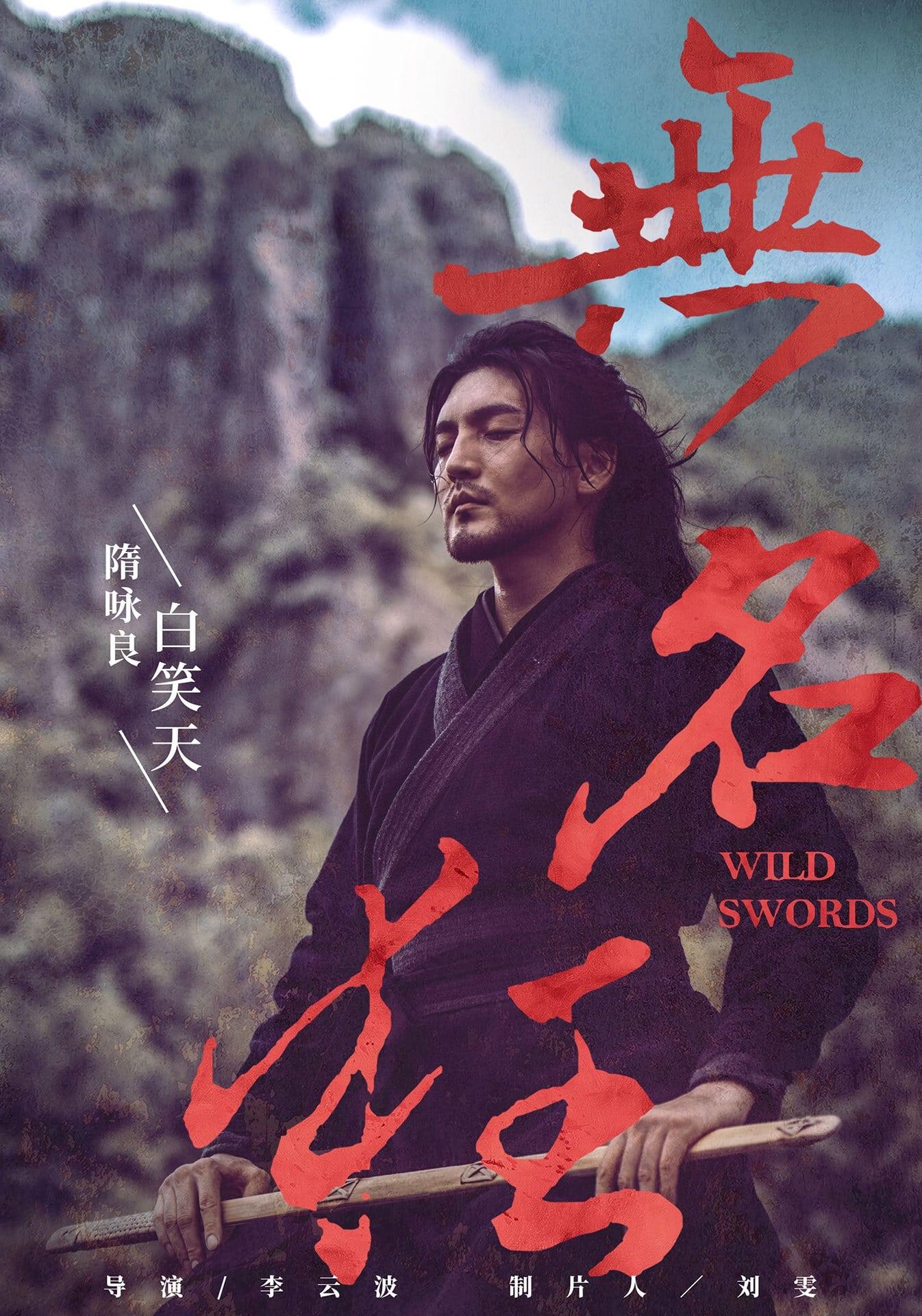 Wild Swords