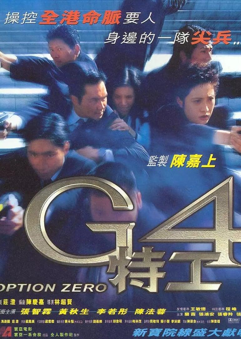 G4 - Option Zero