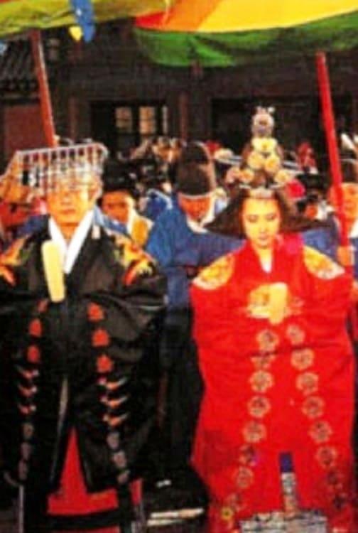 The King of Chudong Palace