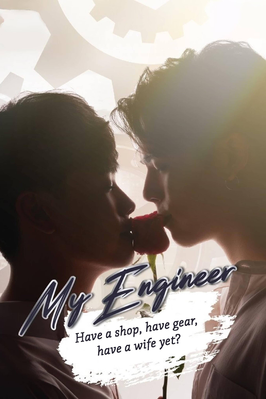 My Engineer - The Series