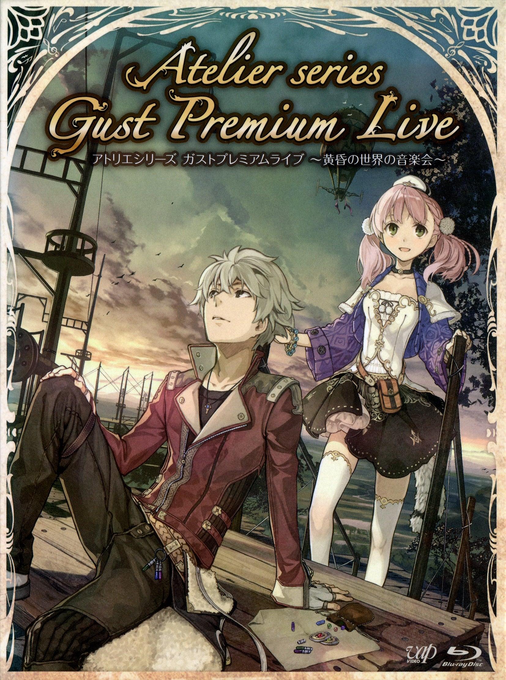 Atelier Series: Gust Premium Live ~Concert of The Twilight World~