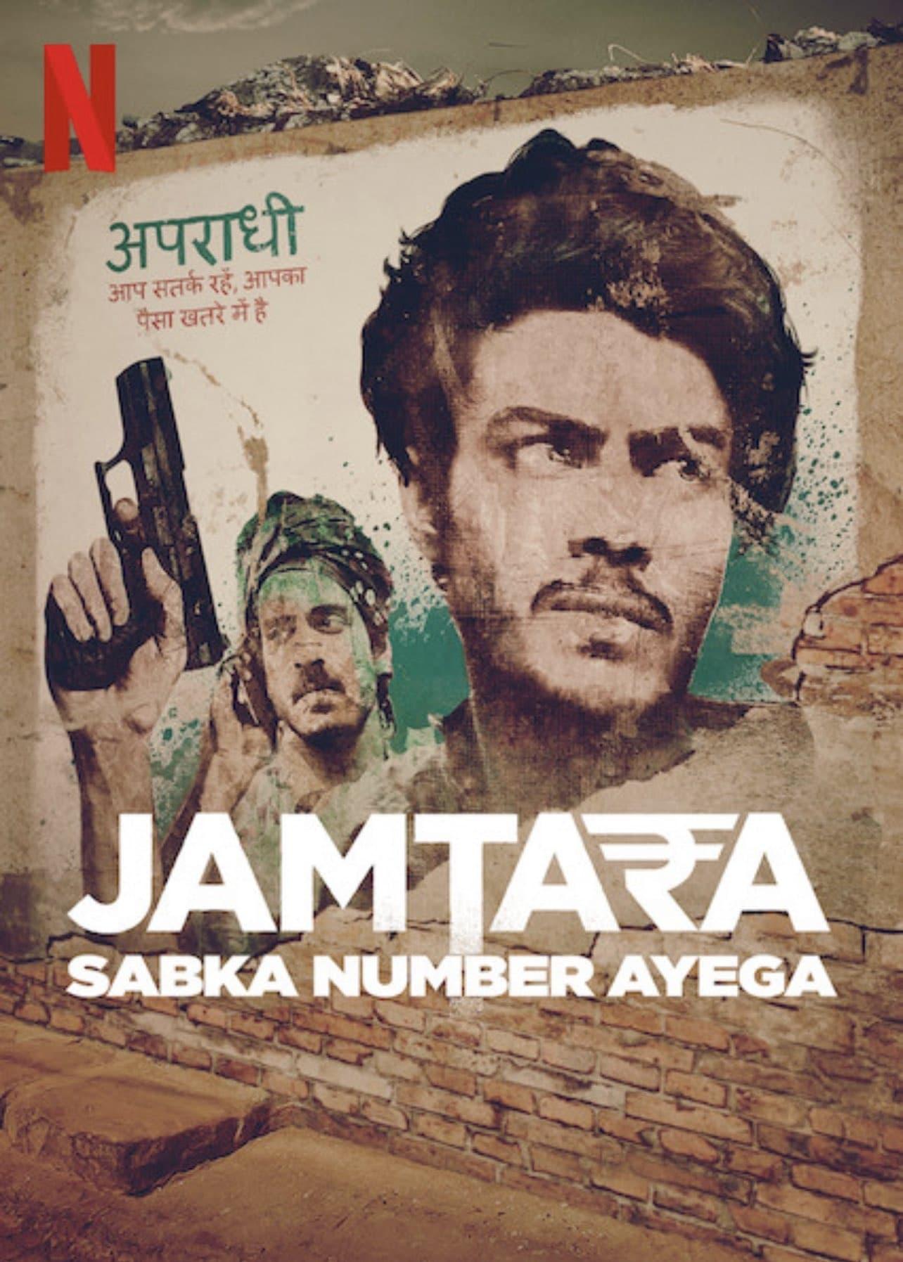 Jamtara: Espera la llamada