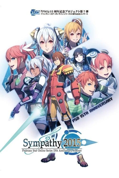 """PSO"" Series 15th Anniversary Concert ""Sympathy 2015"" Live Memorial"