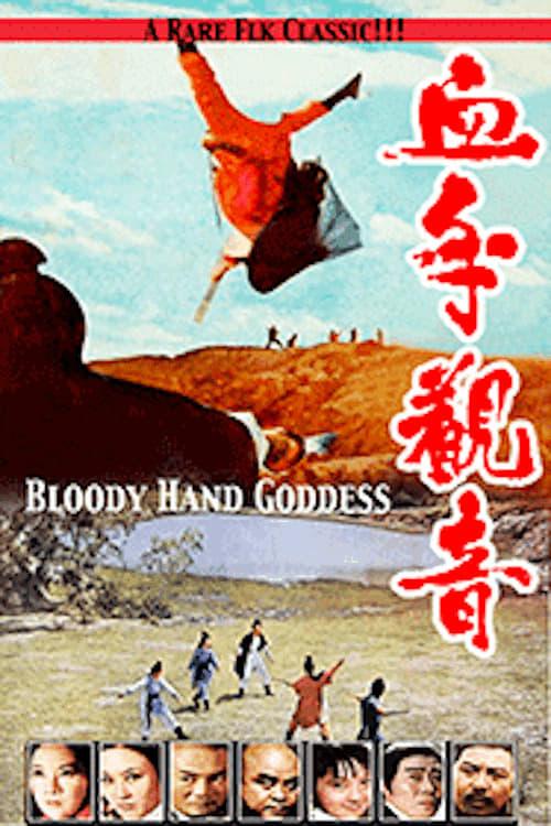 Bloody Hand Goddess