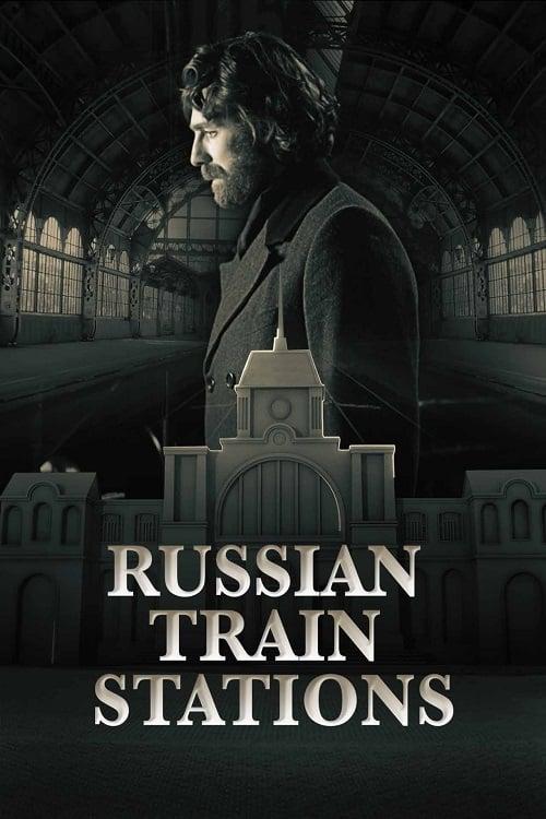 Russian Train Station