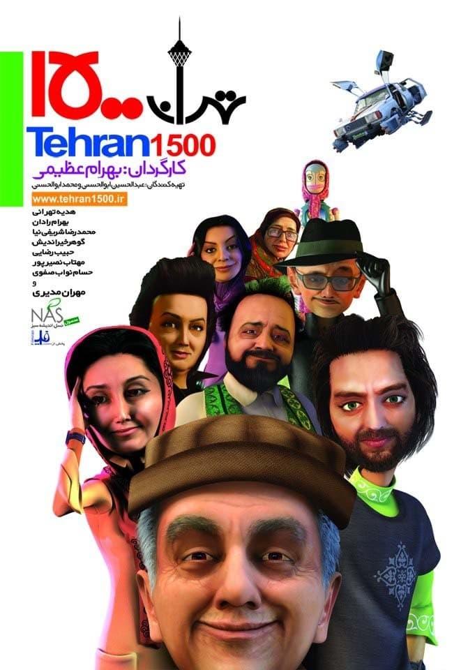 Tehran 1500