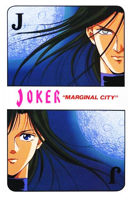 JOKER: Marginal City