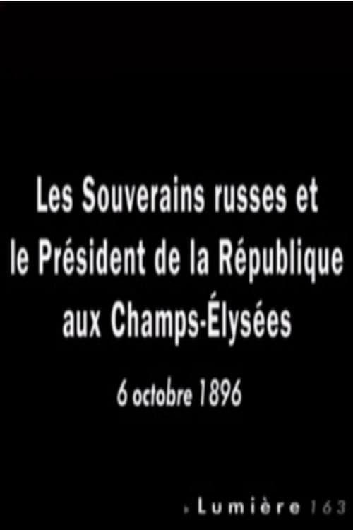 Paris : les souverains russes et le président de la République aux Champs-Élysées