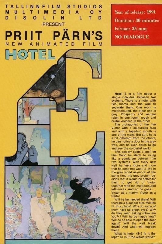 Hotel E