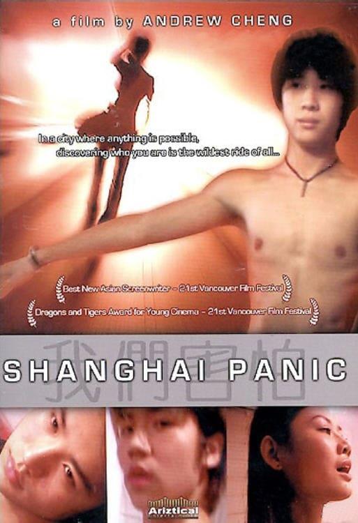 Shanghai Panic
