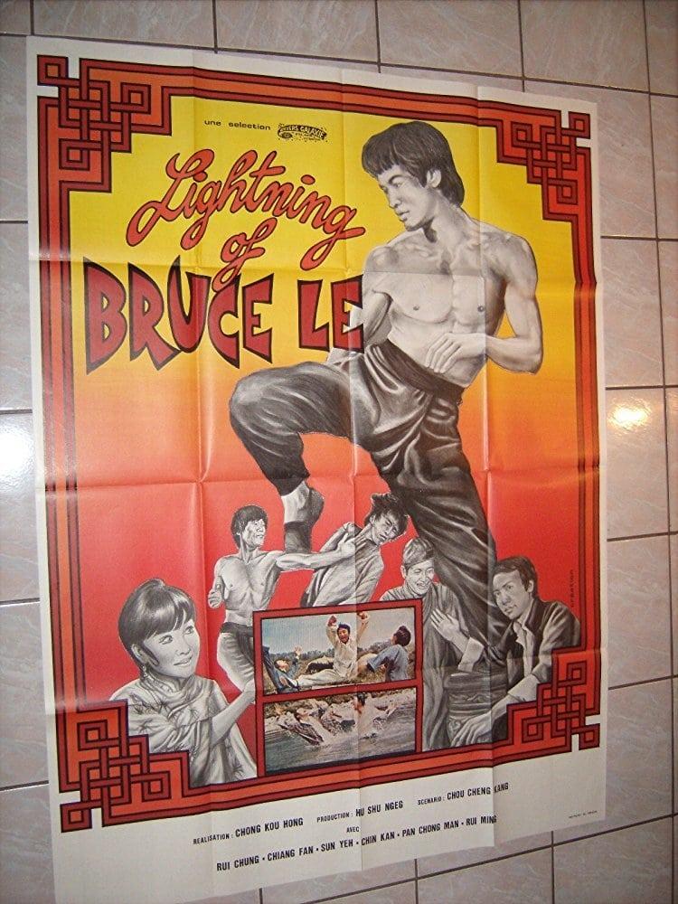 Lightning Of Bruce Lee