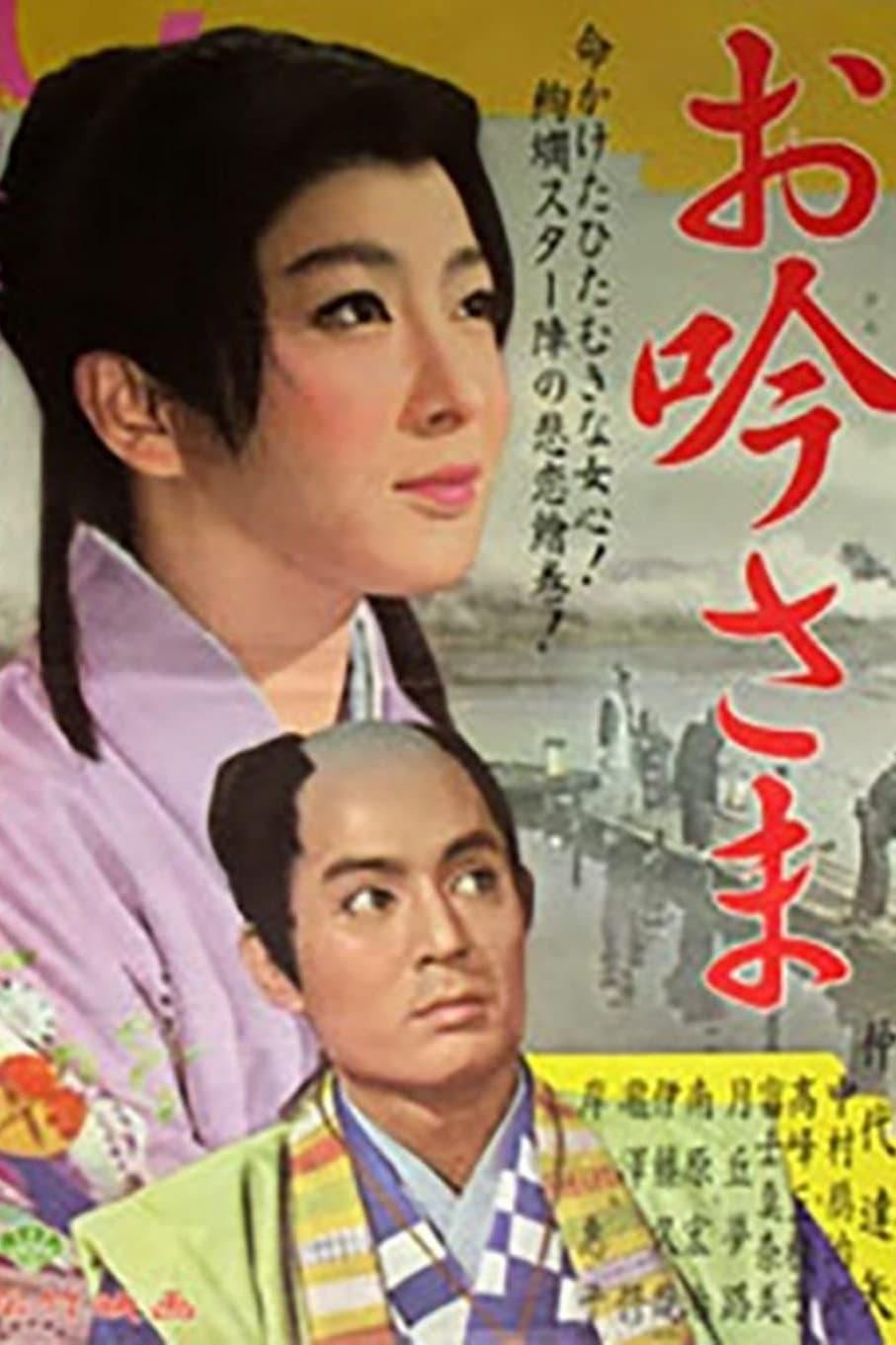 Love Under the Crucifix