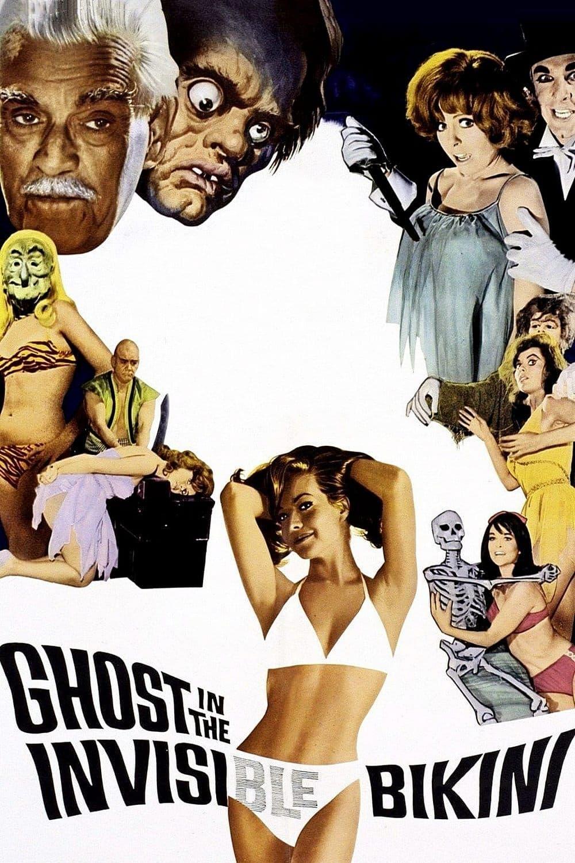 El fantasma del bikini invisible