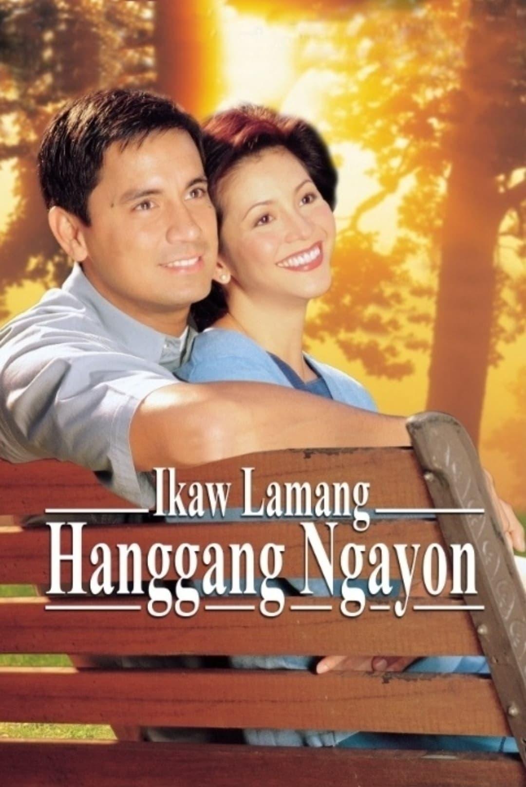 Ikaw Lamang Hanggang Ngayon