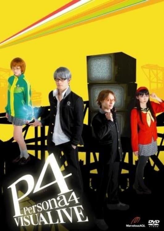 Persona 4 Visualive