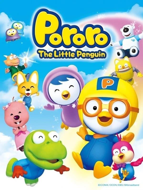 Pororo the Little Penguin