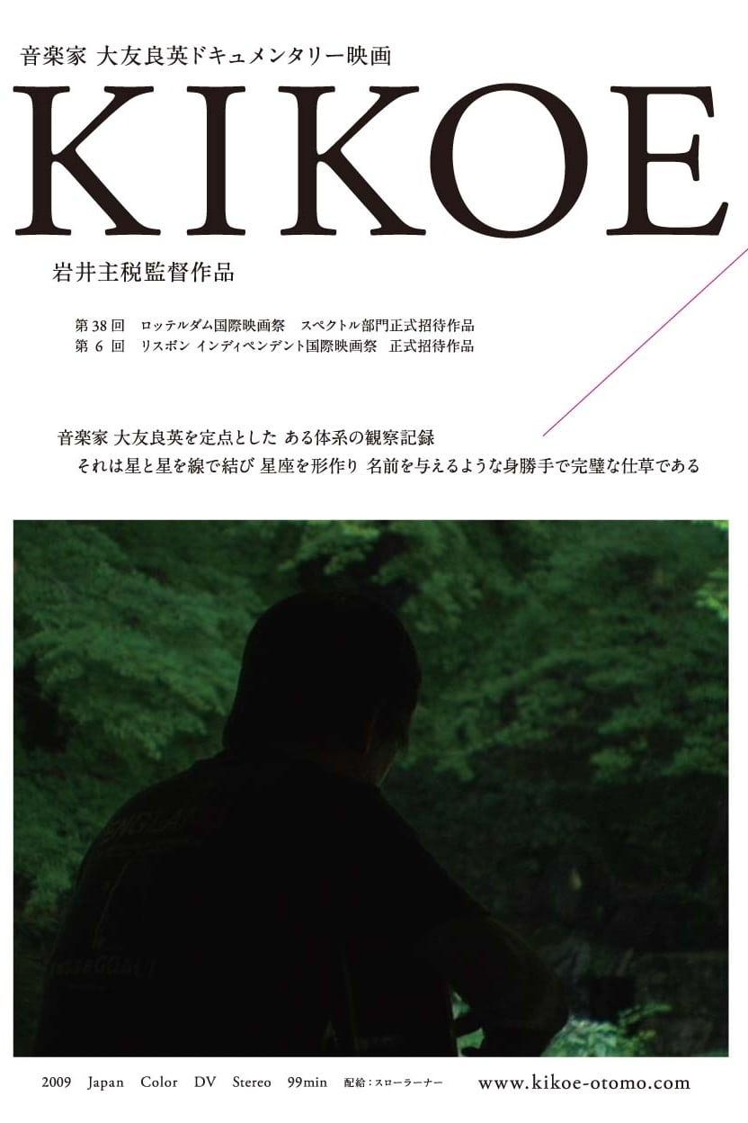 Kikoe
