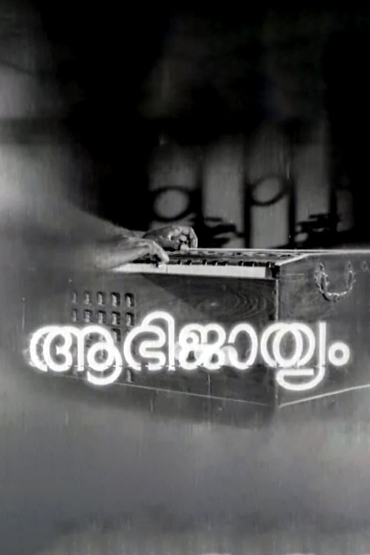 Aabhijathyam