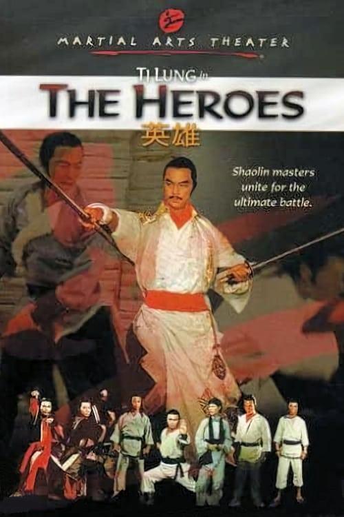 The Shaolin Heroes