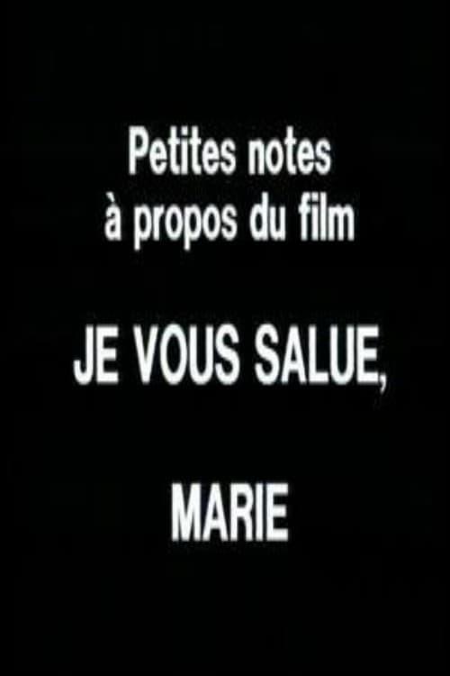 Petites notes à propos du film 'Je vous salue, Marie'