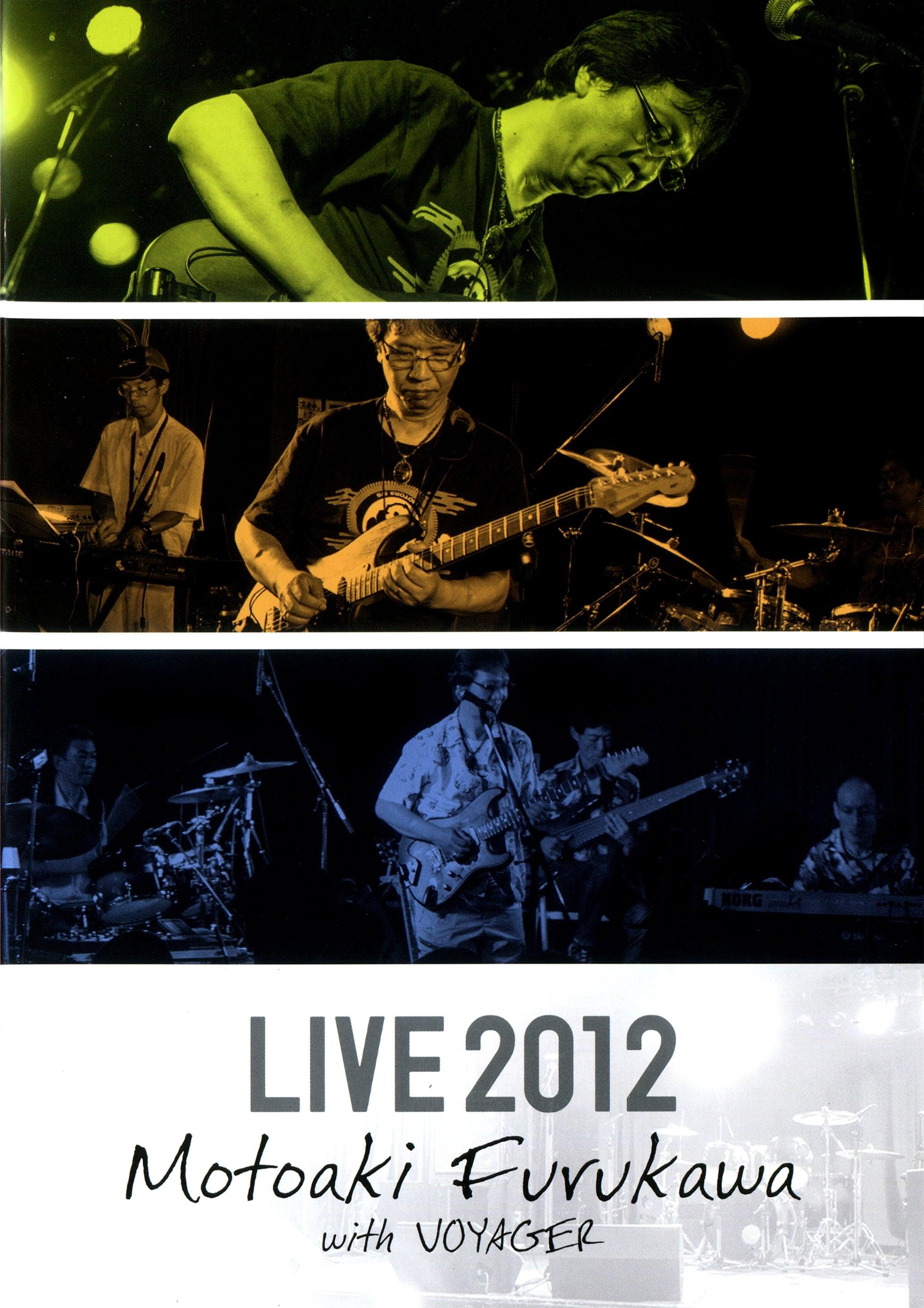 Motoaki Furukawa with VOYAGER LIVE 2012 DVD