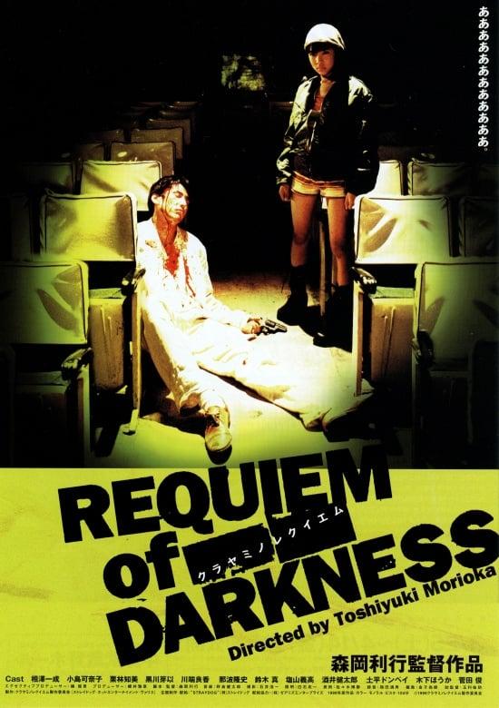 Requiem of Darkness