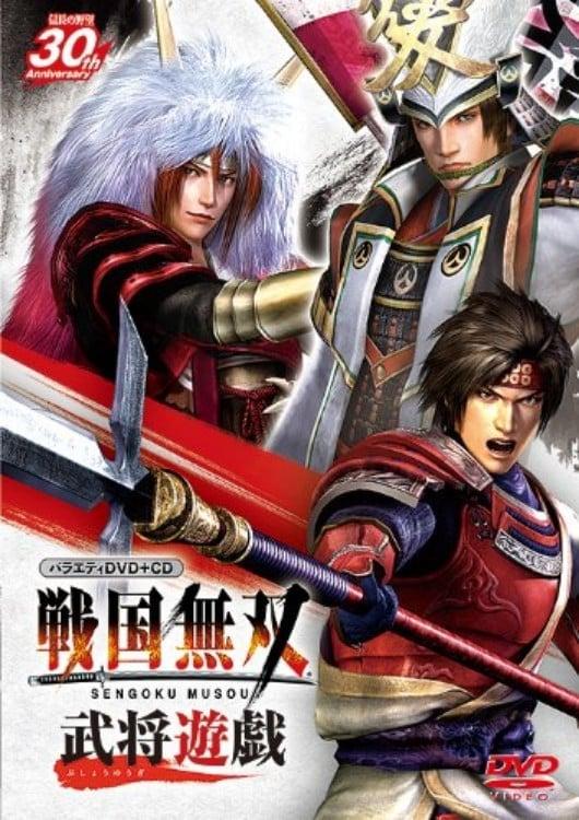 Variety Sengoku Musou Warlords