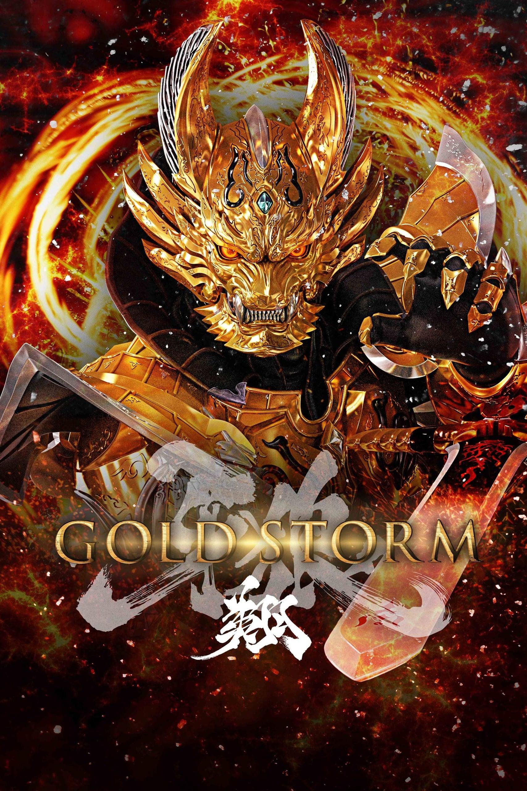 GARO -Gold Storm- Sho