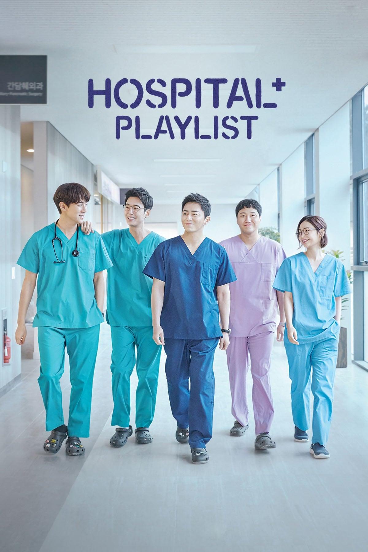 Pasillos de hospital