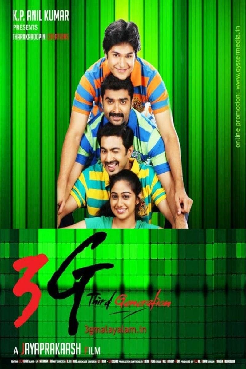 3G Third Generation