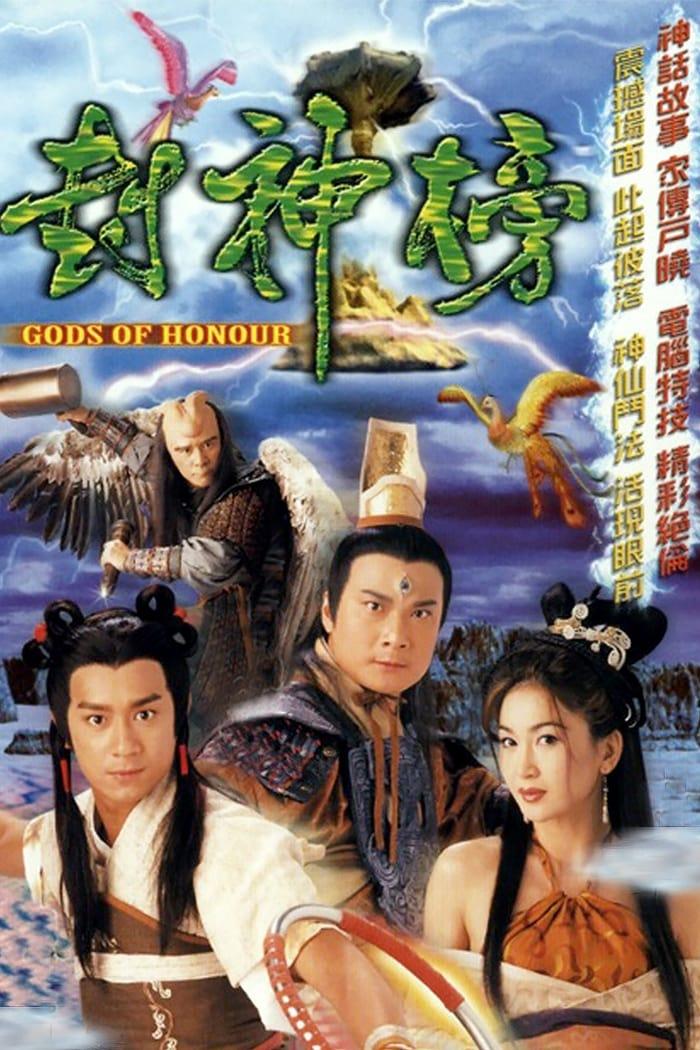 Gods of Honour