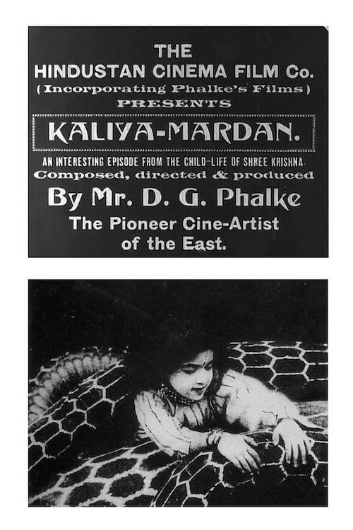 Kaliya Mardan
