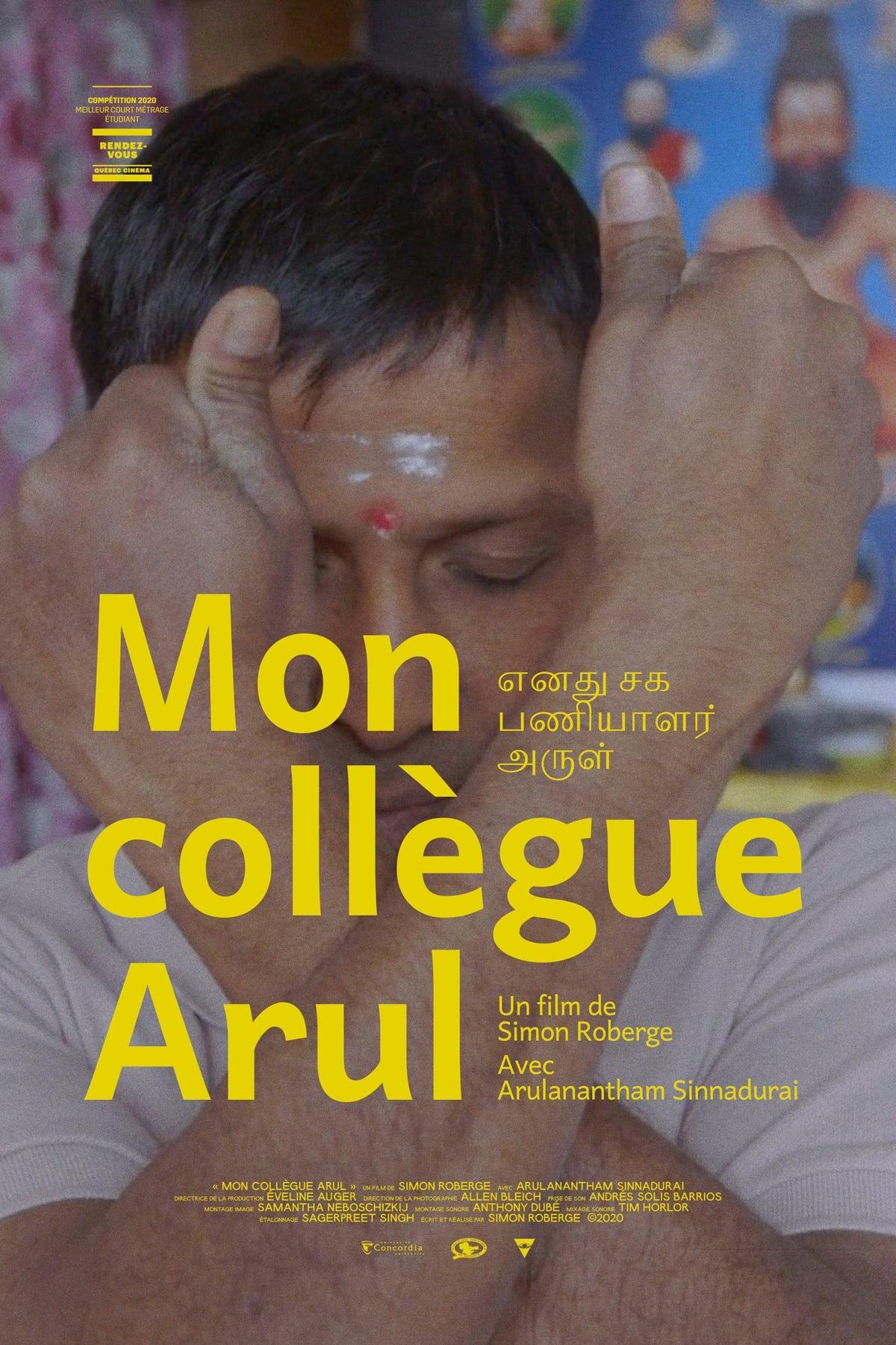 Mon collègue Arul