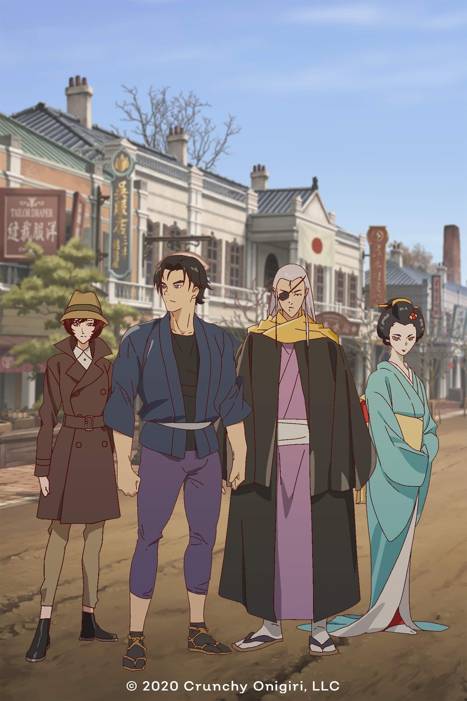 Meiji Gekken: Sword & Gun